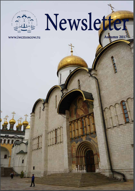 IWC Moscow Newsletter